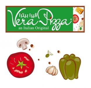 Verra Pizza - Al-Murjan in Jeddah