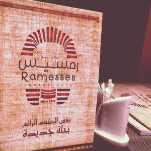 Ramesses Restaurant - Madina R.. in Jeddah
