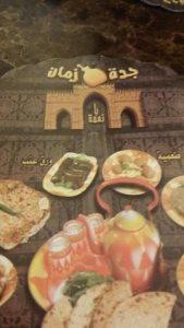 Jeddah Zaman in Jeddah