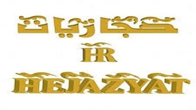Hejazyat - Al Naeem in Jeddah
