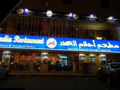 Dreams India Restaurant in Jeddah
