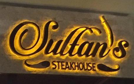 Sultan's Steakhouse in Jeddah