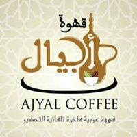 Ajyal Coffee - Ar Rayyan in Dammam