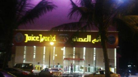 Juice World in Jeddah