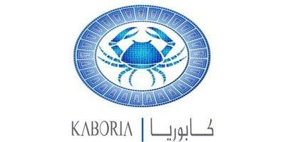 Kaboria Restaurant - Corniche in Jeddah