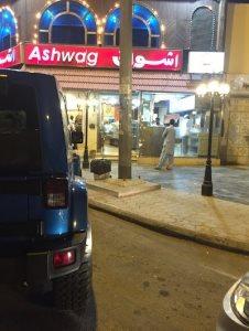 Ashwag Restaurant in Jeddah