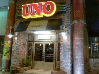 UNO Chicago Grill in Dammam