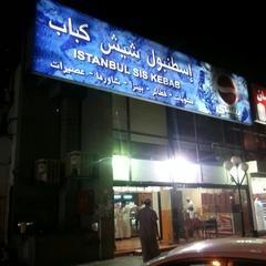 Istanbul Sis Kebab in Madinah