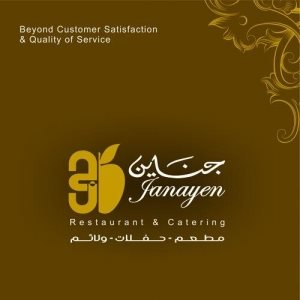 Janayen Restaurant & Catering in Dammam