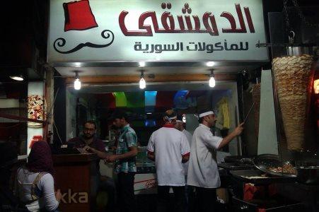 Al Demashqi Restaurant in Madinah