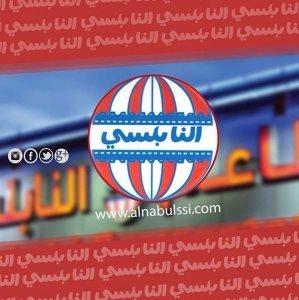 Al Nabulssi Restaurant in Madinah
