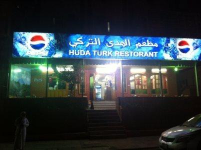 Hüda Türk Restaurant in Madinah