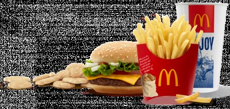 McDonald's - Al Aliat Mall in Madinah