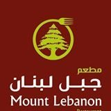 Mount Lebanon in Madinah
