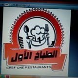 Chef One Restaurant in Madinah