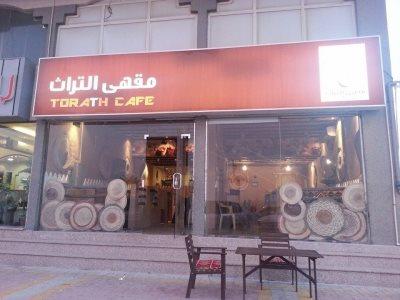 Torath Cafe in Dammam