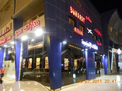 Buharat Asia Restaurant in Madinah