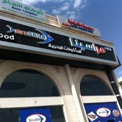 Mrasena Restaurant in Madinah