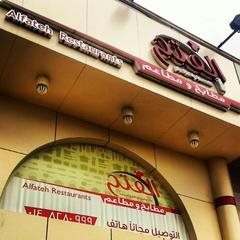 Al Fateh Restaurants in Madinah