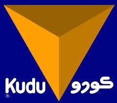 Kudu - Al Jumuah in Madinah