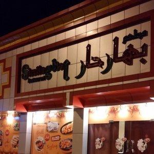 Sizzling Hot Restaurant in Madinah