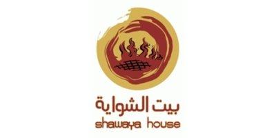 Shawaya House in Madinah