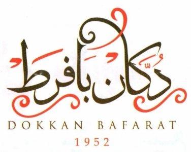 Dokkan Bafarat in Madinah