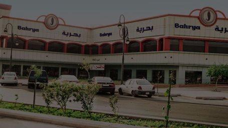 Baharya  - Al Salam Road in Madinah
