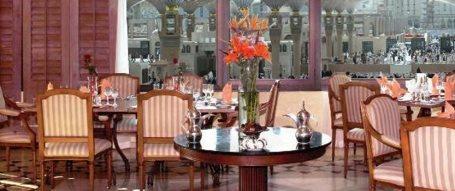 Al Andalous - The Oberoi Hotel.. in Madinah