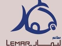 Lemar Restaurant in Madinah