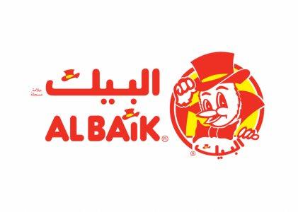 Al Baik - Al Rashid Mega Mall in Madinah