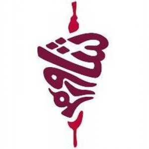 Shawarmer - Al Rashid Mega Mal.. in Madinah
