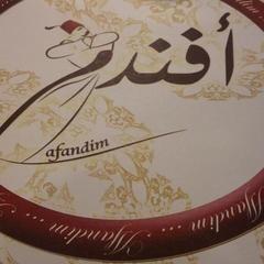 Afandim Restaurant in Makkah