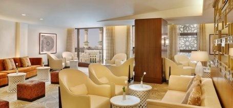 Al Kawthar Lounge in Makkah