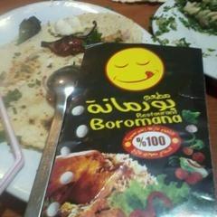 Boromana Restaurant in Dammam