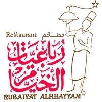 Rubaiyat Alkhayyam - Al Awali in Makkah