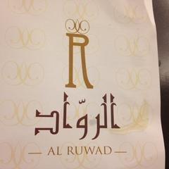 Al Ruwad - Swissotel in Makkah