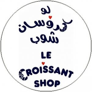 Le Croissant Shop - Ar Rusayfa.. in Makkah