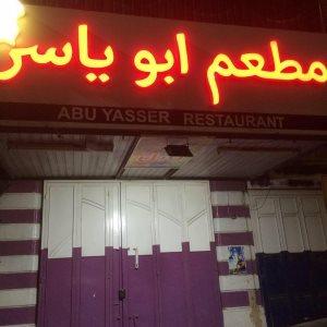Abu Yasser Restaurant - Ash Sh.. in Makkah