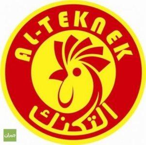 Al Teknek Restaurant in Riyadh