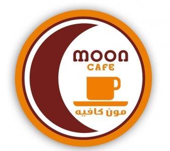 Moon Cafe in Riyadh