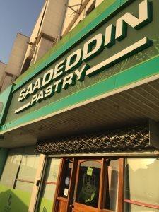 Saadeddin Pastry - Al Hamra in Riyadh