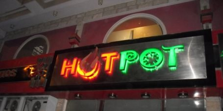 Hot Pot Restaurant in Khobar