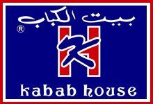 Kabab House - Al Malaz in Riyadh