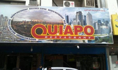 Quiapo Restaurant in Riyadh