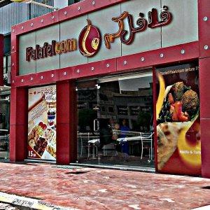 Falafelcom - Al Malaz in Riyadh