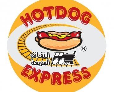 Hotdog Express - Al Malaz in Riyadh