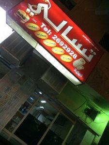 Tasali in Riyadh