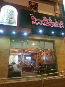 Manoosha - Altakhassusi Street.. in Riyadh