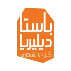 Pasta Delizia in Riyadh